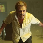 'Constantine' digital exclusives